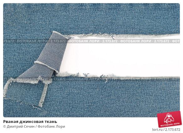 Как сделать рваные краяшоп