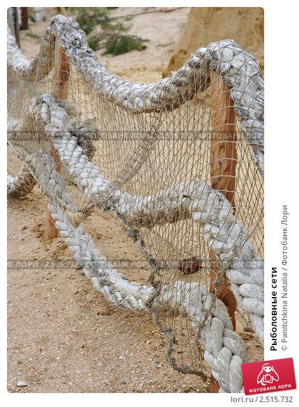 Вплетенные косички. рыболовные сети плетение.