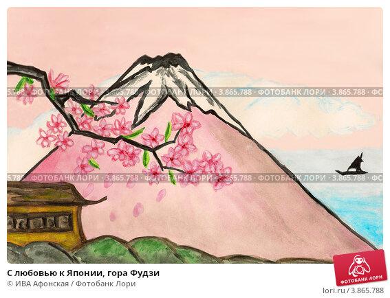 Конкурс рисунков я рисую японию