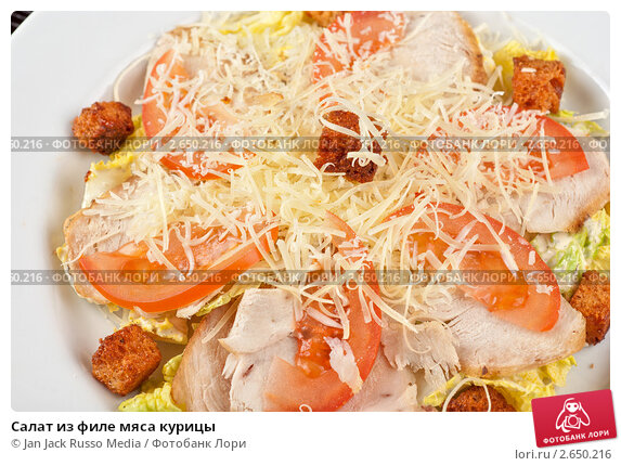 Рецепты салатов из филе курицы с