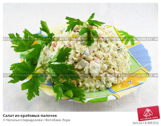 Что ложат в крабовый салат