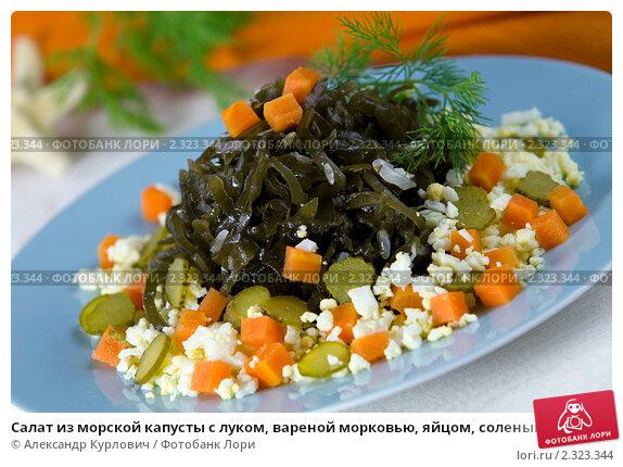 Рецепт салата капуста с солеными огурцами