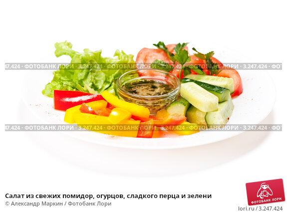 Салат из курицы свежего огурца и перца