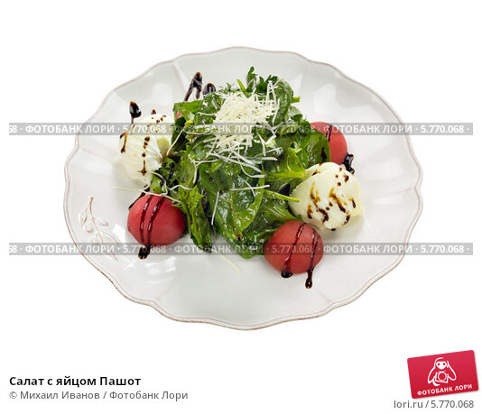 Фото салат с яйцом пашот