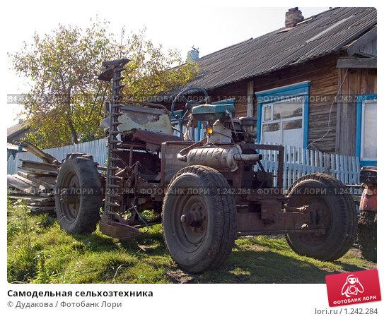 Сельхозтехника самодельные