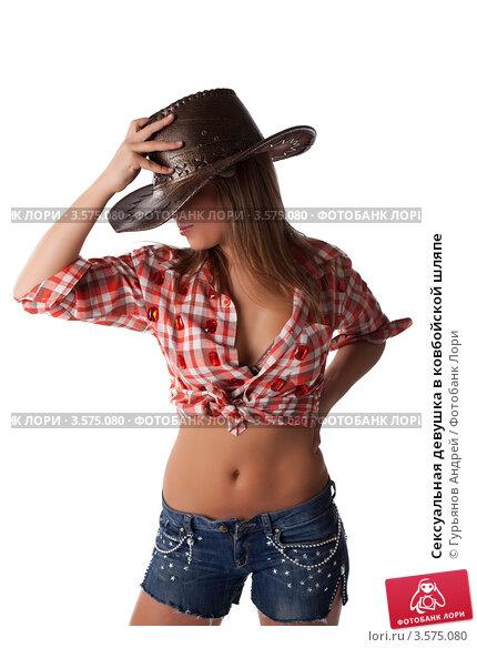 Фото девушек в ковбойской шляпе 6 фотография