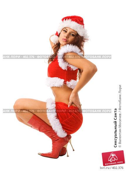 Claus pic pic santa sexy