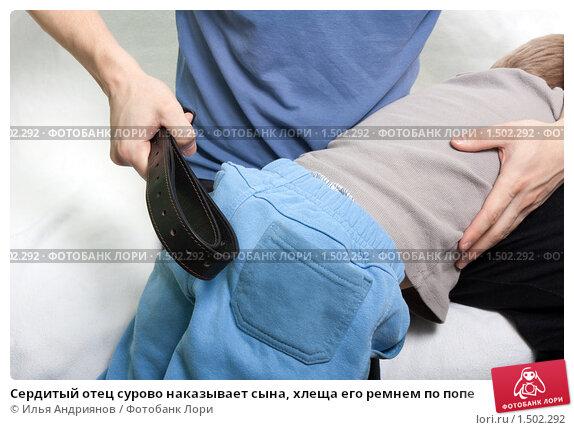 Галерея порка ремнем: http://treshfotos.ru/kudrjavye/20923-galereja-porka-remnem.html