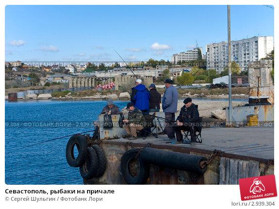 севастополь рыбаков 5 центр подготовки