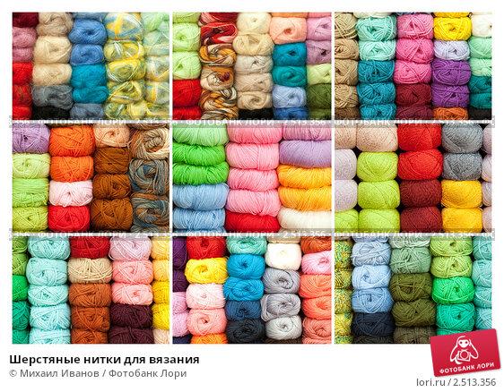 Вы можете купить Хобби Пряжа для вязания. шерсть 50% акрил 50%, вес.
