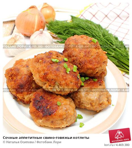 Рецепт котлет из фарша говядины с курицей