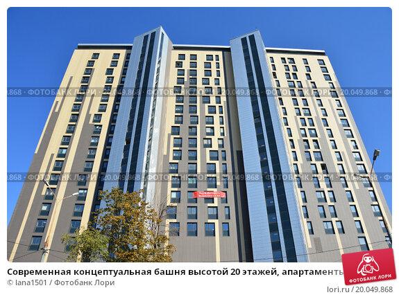 Шараповский проезд, 2 город мытищи lana1501 / фотобанк лори