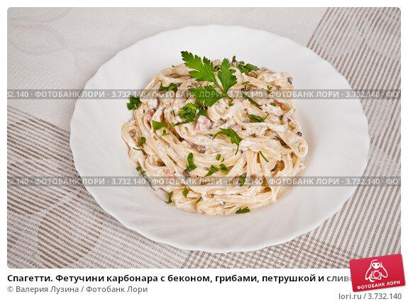 Карбонара рецепт с беконом с пошагово в