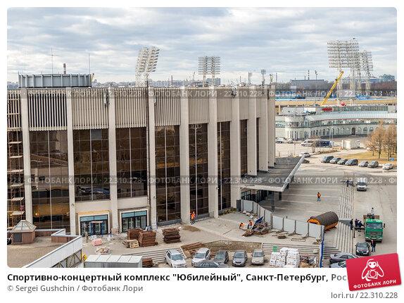 Как анонсируется на сайте ск юбилейный, сегодня на главной арене комплекса может с комфортом разместиться до 7012
