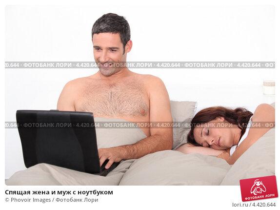 Как сделать чтобы муж не мог спать с другой