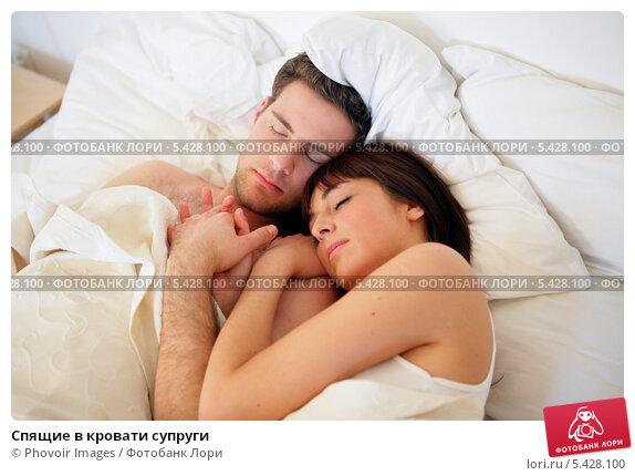 zhena-spit-posle-seksa