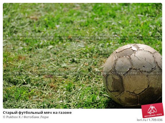 настольный футбол игры