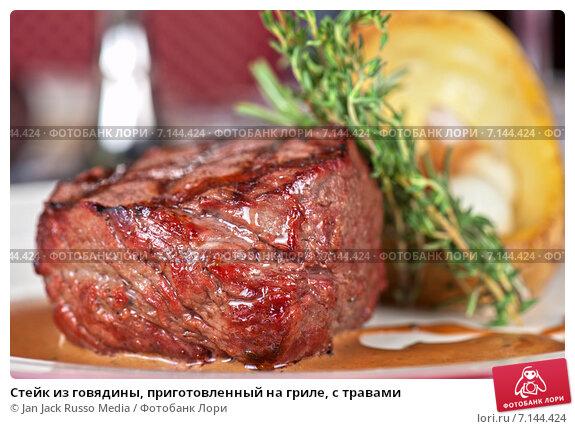 Стейк говяжий в духовкеы