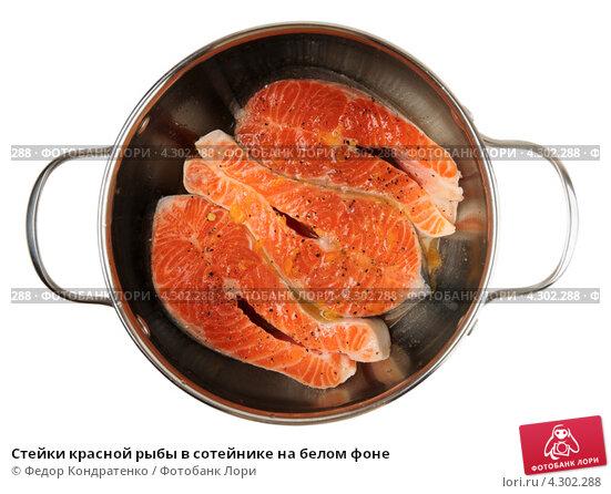 Стейки из красной рыбы в духовке рецепт пошагово