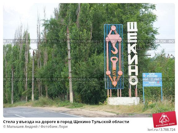 intim-dosug-g-tula-i-tulskaya-oblast