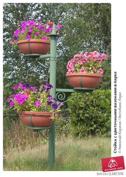 Подставки для цветов на даче из арматуры