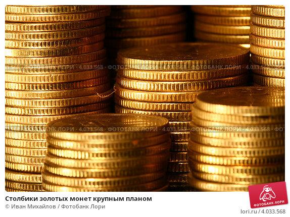 авто в кредит процентные ставки по украине