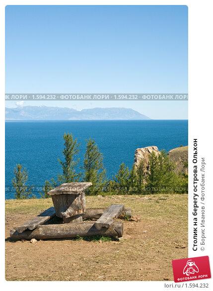 Сибирь, байкал, ольхон, стол, берег, деревья, вода, небо