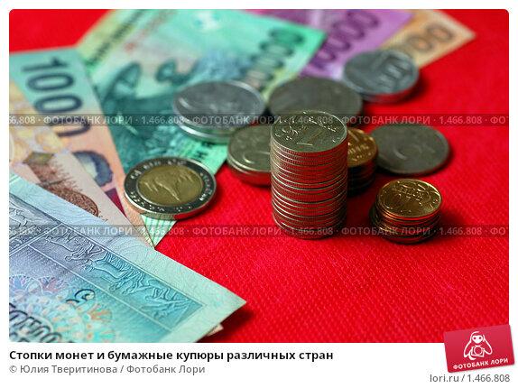 ипотека 3 процента киев