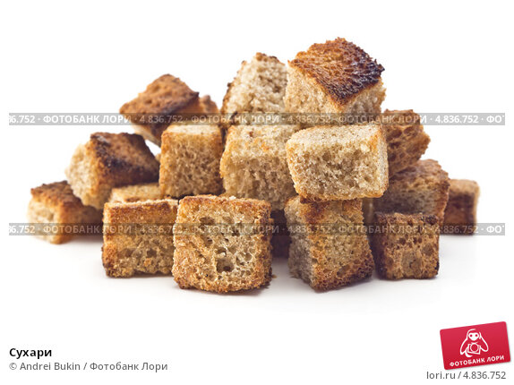 Как сделать сухарики в микроволновки из хлеба