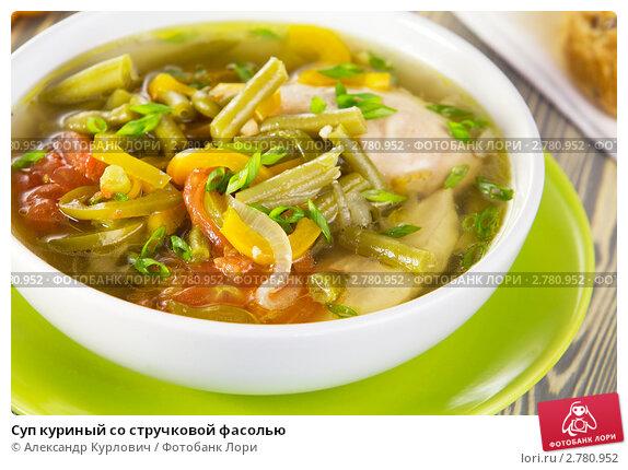 Супы с стручковой фасолью рецепты