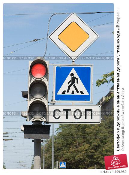 Каждая камера на дороге должна быть обозначена знаком