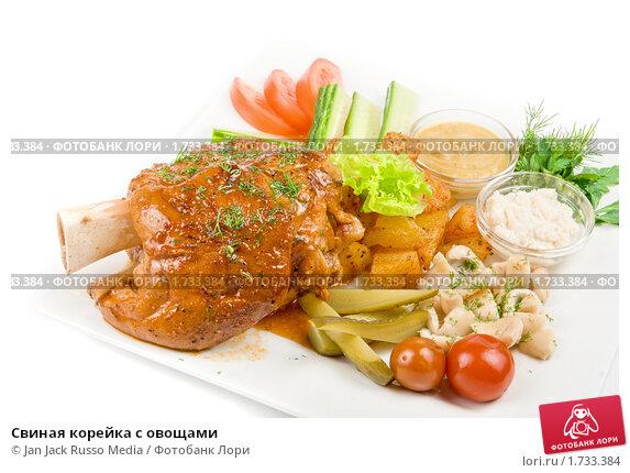 Свиная корейка с овощами в духовке рецепты