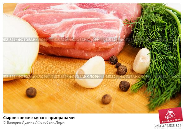 Видеть сырое мясо во сне беременной 69
