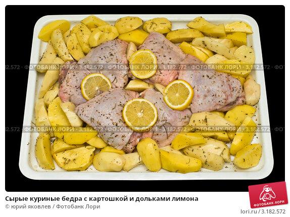 Куриные бедра с картошкой и сыром в духовке рецепт