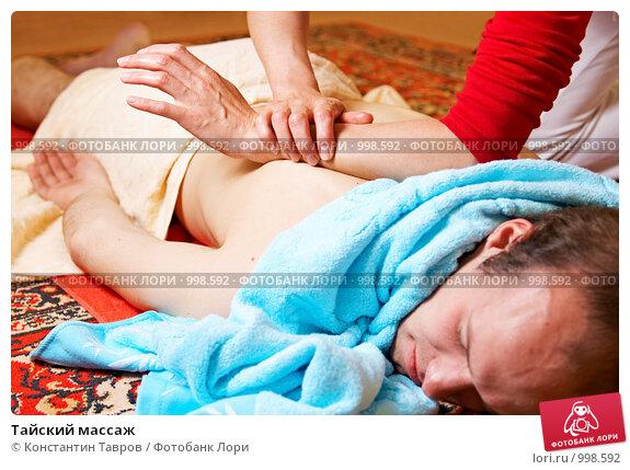 Тайский массаж по взрослому 0 фотография