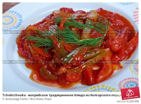 Рецепт блюд из болгарского перца