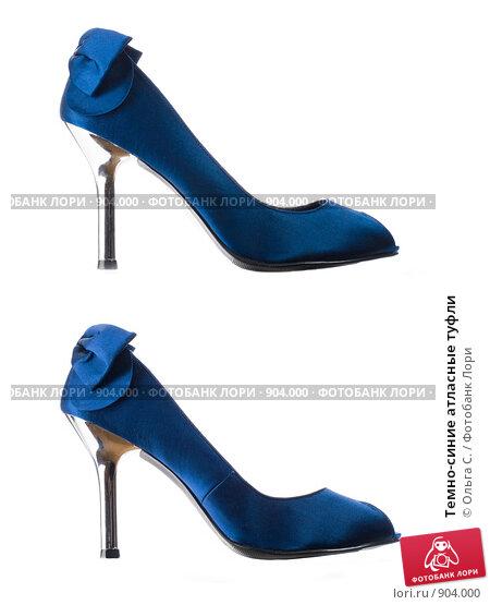Синие Женские Туфли Купить
