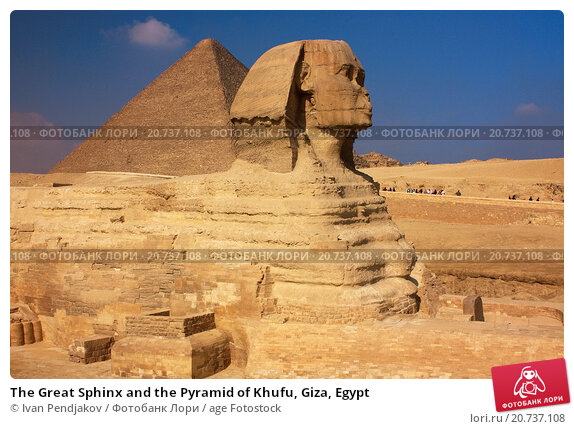 the great sphinx essay
