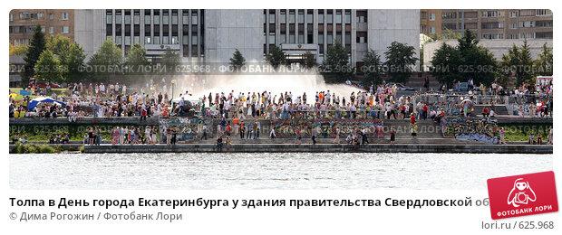Праздники городов свердловской области