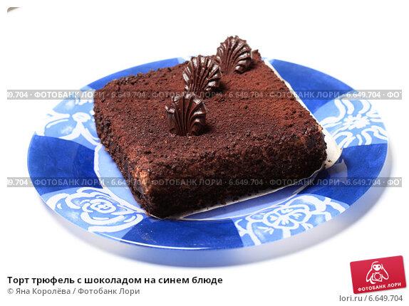 Торт трюфельный рецепт пошагово