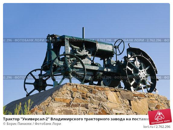 Купить трактор к 704 Станислав с завода, на гарантии