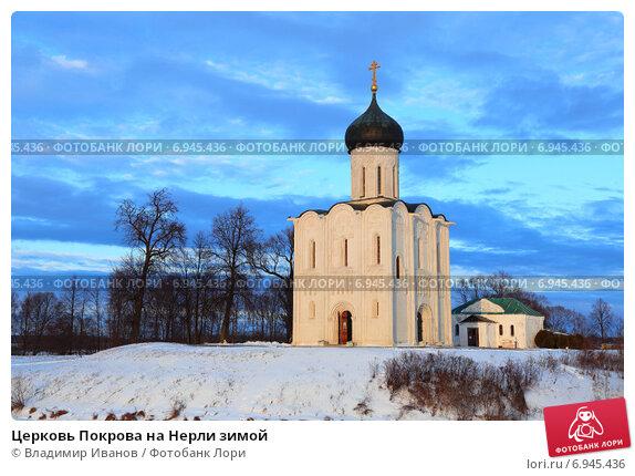 Боголюбово, церковь, храм, покрова, нерли, владимир, владимирская, область, древнерусское, русское