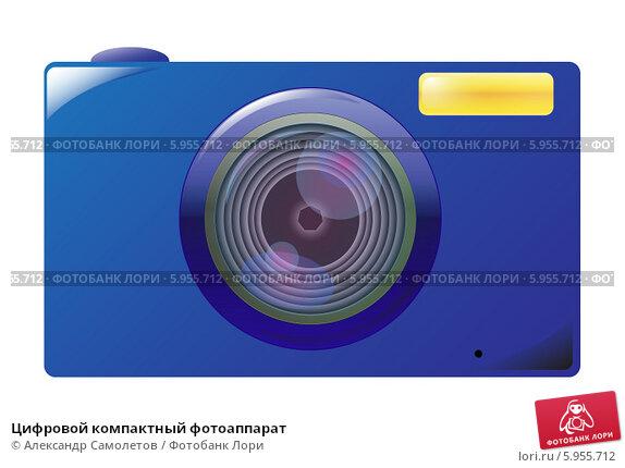 Цифровой компактный фотоаппарат, иллюстрация № 5955712 (c) Александр Самолетов / Фотобанк Лори