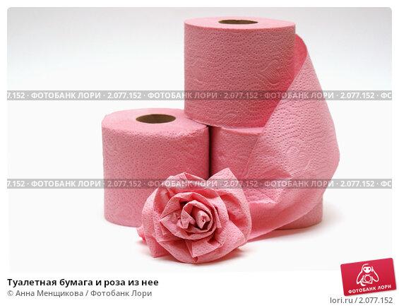 Розы из туалетной бумаги
