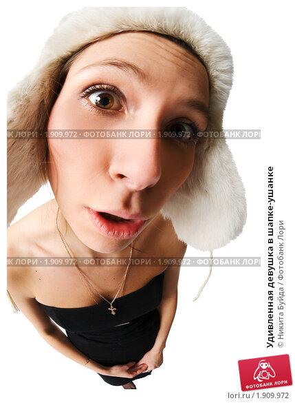 выкройка связанной шапки ушанки - Выкройки одежды для детей и взрослых.