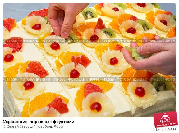Украшение тортов и пирожных фотогалерея