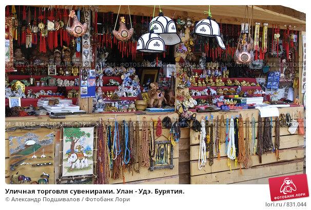 Московская меховая компания - купить хорошую недорогую шубу в интернет магазине