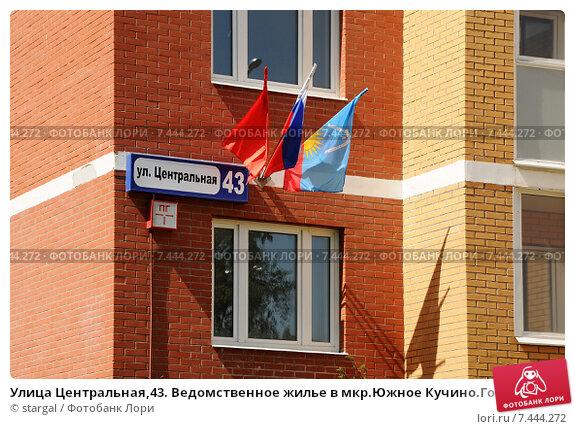 prostitutki-gorod-zheleznodorozhniy-pavlino-kuchino