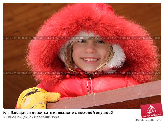 капор из меха - Шарф, шапки, рукавички.