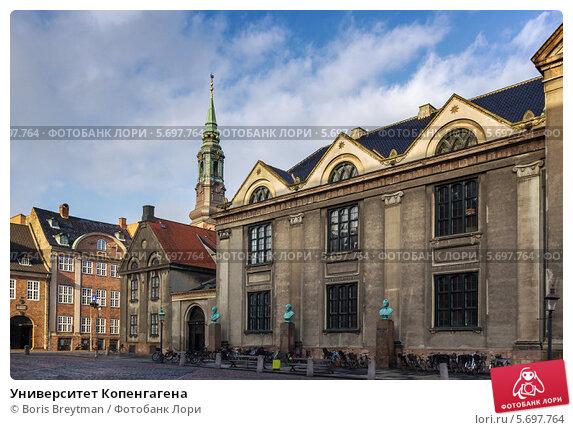 Universitas, kopenhagen, k0f8benhavn, region hovedstaden, denmark